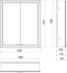 Emco Asis, Podstawowa rama montażowa do podtynkowej szafki z podświetleniem LED 63 cm  949700010 - Towar wykonany pod zamówienie